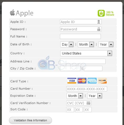 פישינג כרטיס אשראי