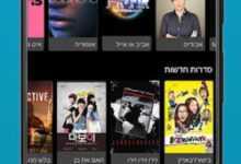 Photo of שוחררה אפליקציית SdarotTV – סדרות טיוי לצפייה ישירה