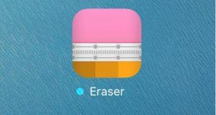 התוסף : Cydia Eraser