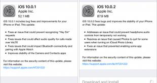 אפל משחררת עדכון iOS 10.0.2: תיקון לפקד שמע באוזניות ולסגירה מאולצת של יישום התמונות