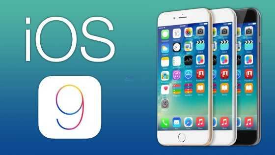 מערכת ההפעלה iOS 9.0 זמינה להורדה !