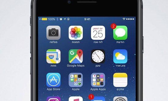 מדריך: חיפוש תמונות באייפון לפי מילות מפתח